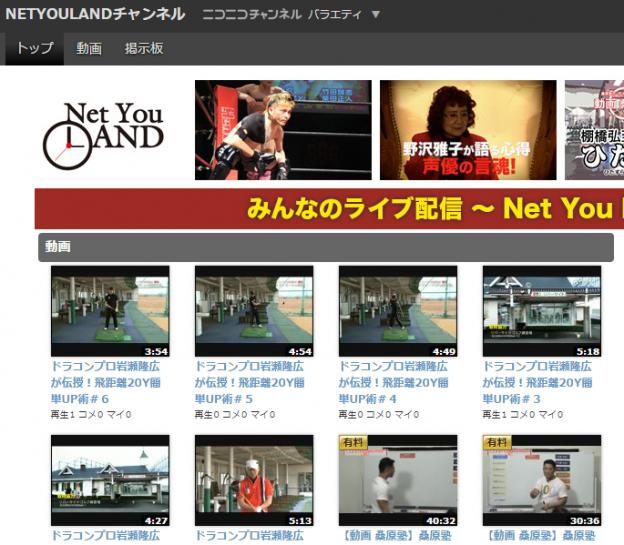 ニコニコチャンネルで動画配信始まりました。